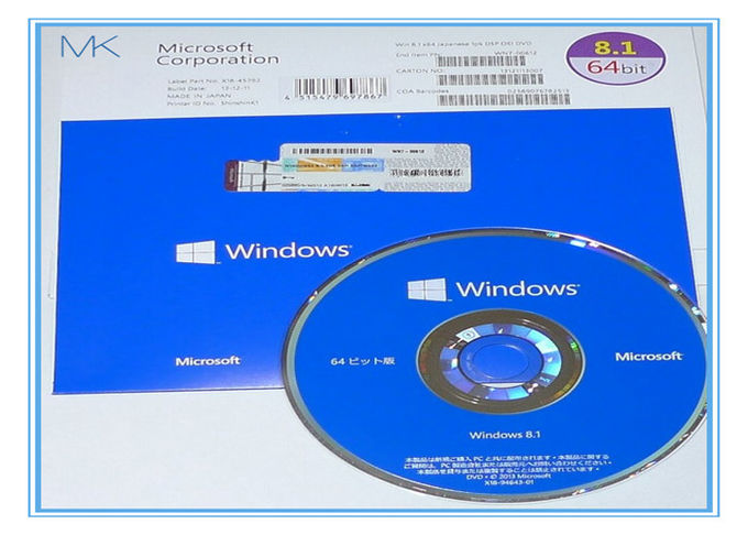 Activez globalement le pro paquet d'OEM de 64 bits de Windows 8,1 en ligne/32 bits
